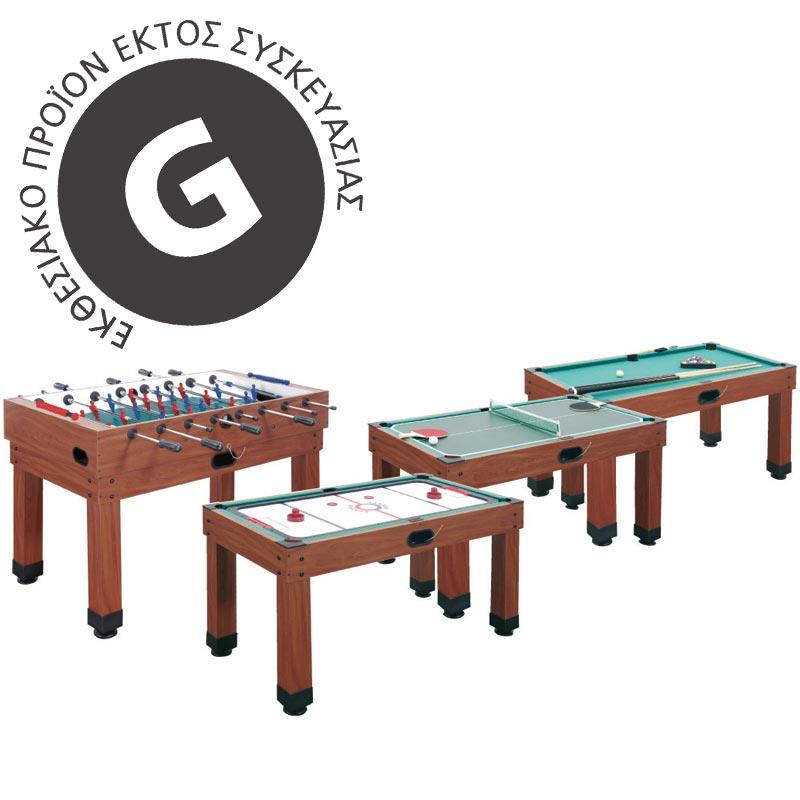 Τραπέζι Multi Pro 9 in 1 Προσφορά Stock
