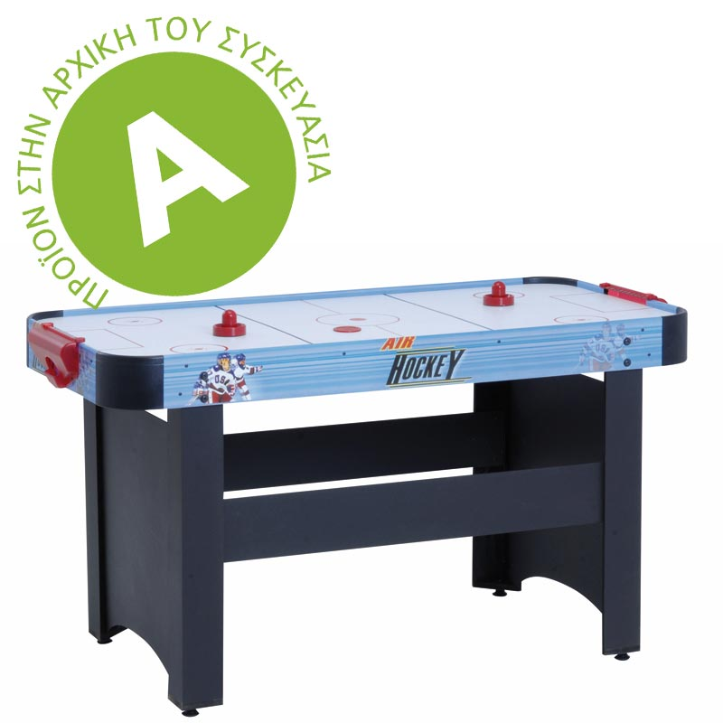 Τραπέζι Air Hockey Mistral