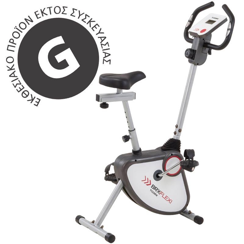 Ποδήλατο Γυμναστικής BRX FLEXI Stock