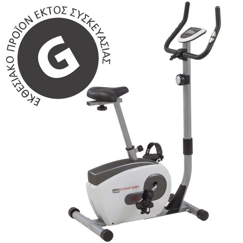 Ποδήλατο γυμναστικής BRX COMFORT Stock
