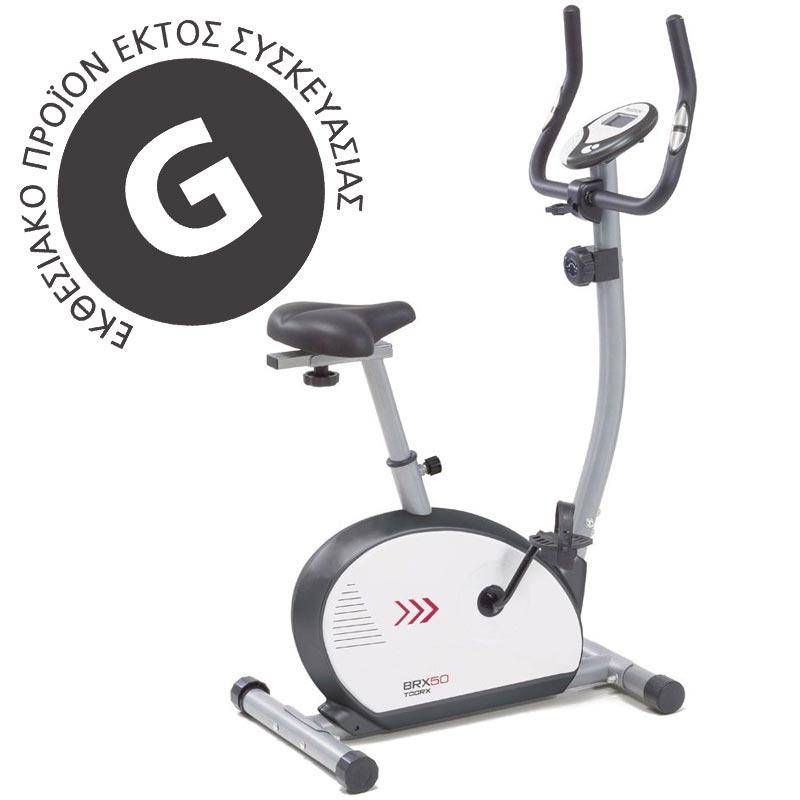 Ποδήλατο γυμναστικής Toorx BRX 50 Stock