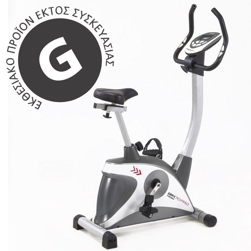 Ποδήλατο γυμναστικής BRX 70 PRO Προσφορά Stock
