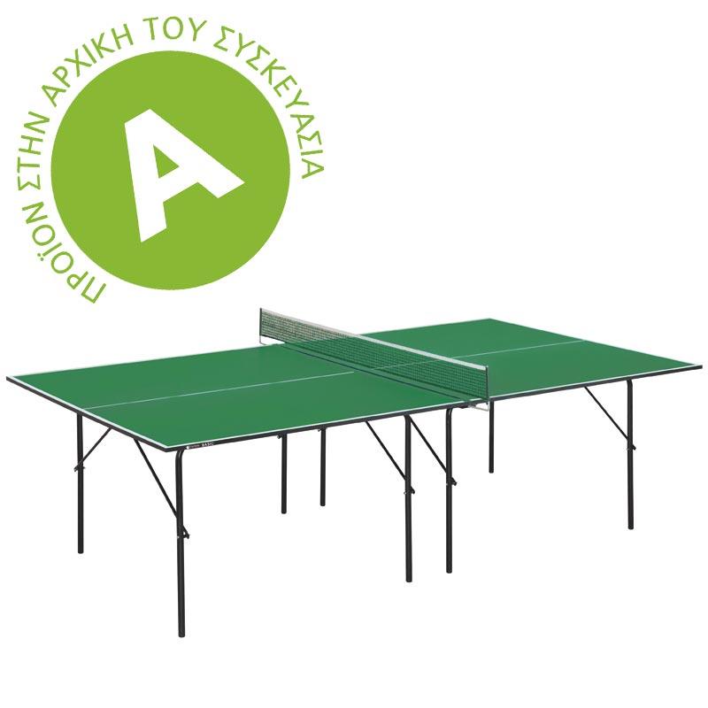 Τραπέζι Πινγκ Πονγκ Indoor Basic Garlando
