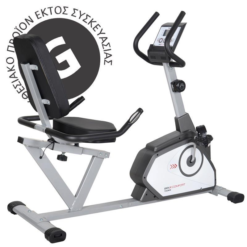 """Ποδήλατο Καθιστό BRX-RCOMFORT Προσφορά """"Stock"""""""