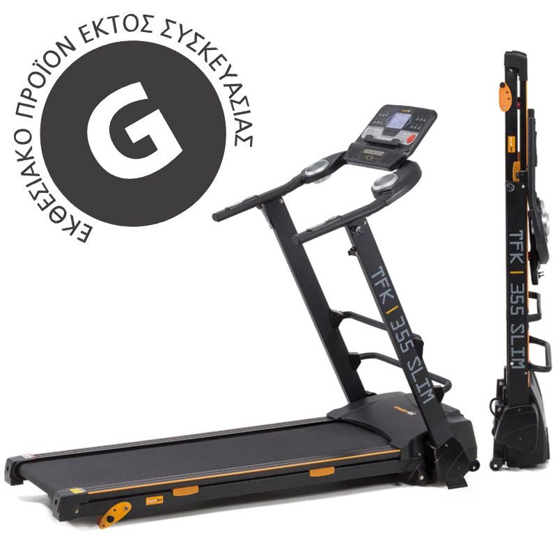 Διάδρομος Everfit TFK 355 Slim Stock