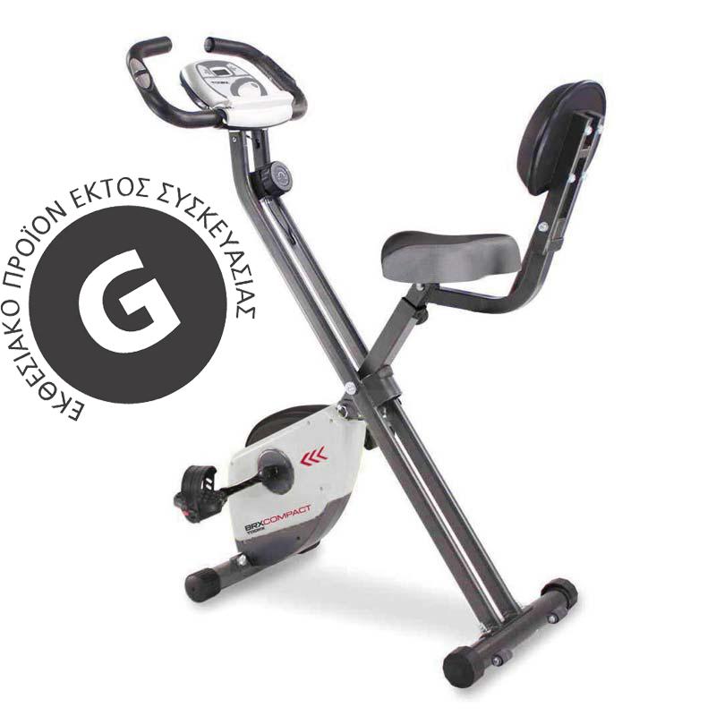 Ποδήλατο Γυμναστικής BRX Compact Toorx